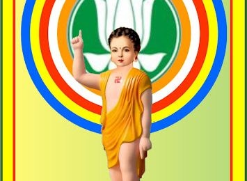 Đức Phật Đản Sanh