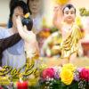 Celebrated Lord Buddha's Birthday 2017