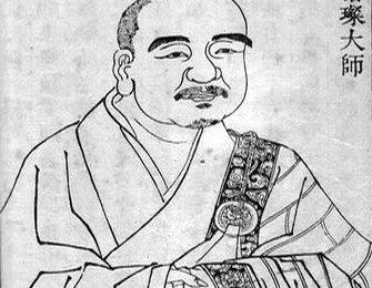 TỔ TĂNG XÁN – Tam Tổ Thiền Tông Trung Hoa