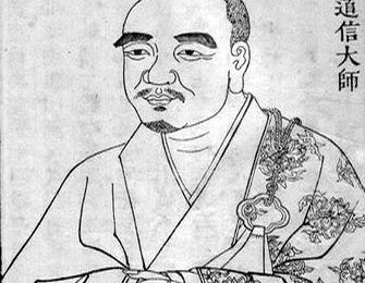 TỔ ĐẠO TÍN – Tứ Tổ Thiền Tông Trung Hoa