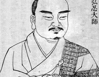 TỔ HOẰNG NHẪN  – Ngũ Tổ Thiền Tông Trung Hoa