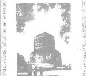 Phật Lý Căn Bản
