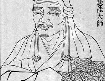 HUỆ NĂNG – Lục Tổ hiền Tông Trung Hoa