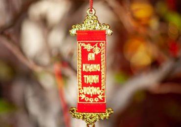 Lễ Đón Giao Thừa Xuân Kỷ Hợi 2019 (Feb 4, 2019)